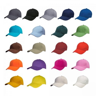 Heavy Brushed Cotton Promo Cap