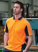 Reef Hi Vis Polo